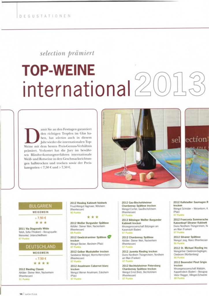 Selection2013 2jpg